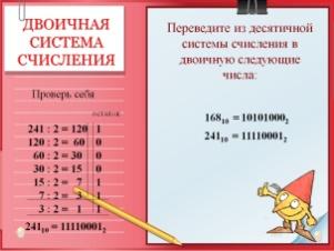 hello_html_m7542c58.jpg