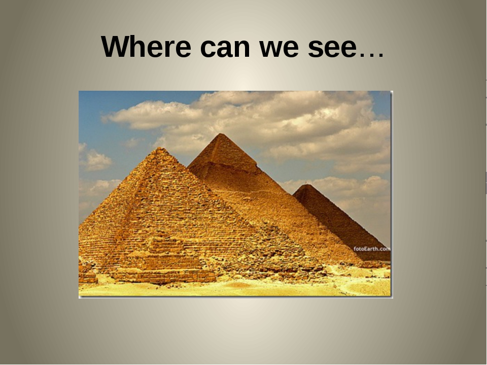 Where can we see…