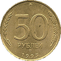 http://coinplanet.ru/images/countries/rossiya_3204r.jpg