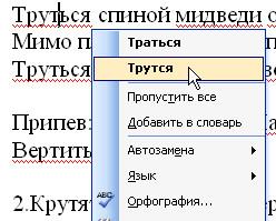 hello_html_9e7a2c3.jpg