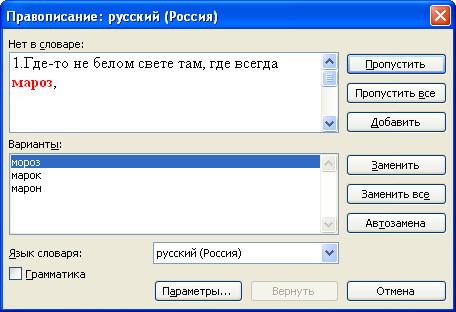 hello_html_m3173438a.jpg