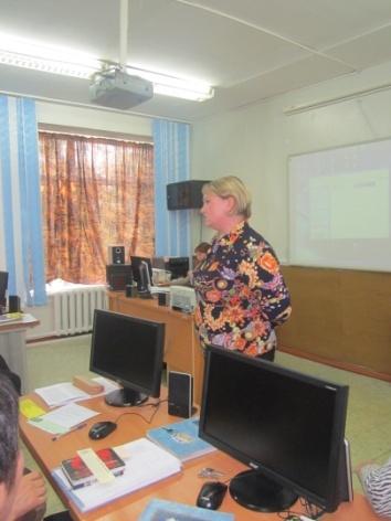 C:\Users\lenovo\Desktop\НП 2014-15\коучинг ИКТ компетенция педагога 15сент2014 ПахомоваОБ\фото коучинг ИКТ педагога\IMG_5627.JPG