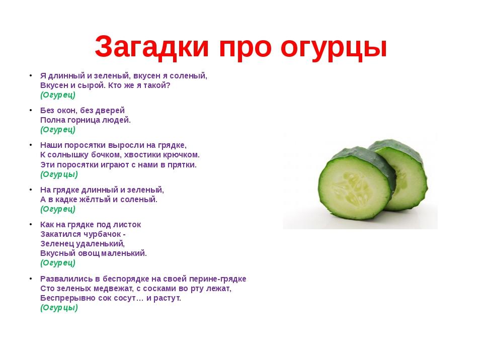 компания глория-джинс в городе серафимовичи волгоградской области