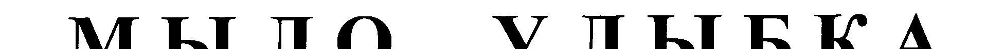 C:\Documents and Settings\Пользователь.USER9\Мои документы\Мои рисунки\Изображение\Изображение 124.jpg