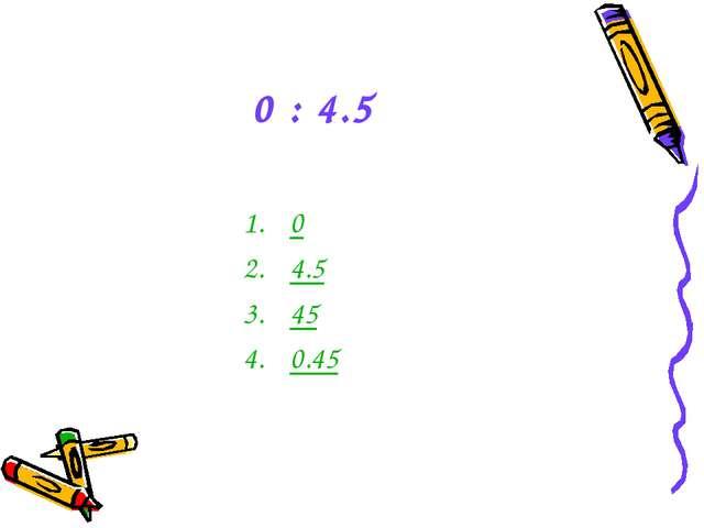0 : 4.5 0 4.5 45 0.45