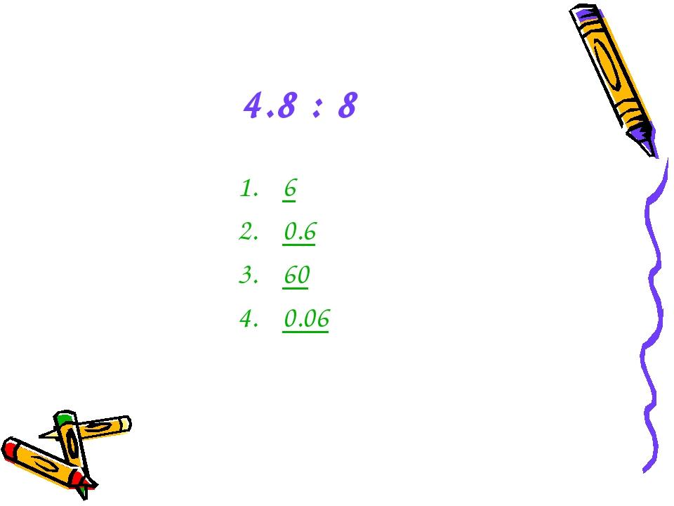 4.8 : 8 6 0.6 60 0.06