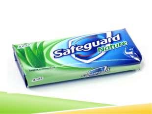 Антибактериальное мыло – надёжный защитник от болезней.