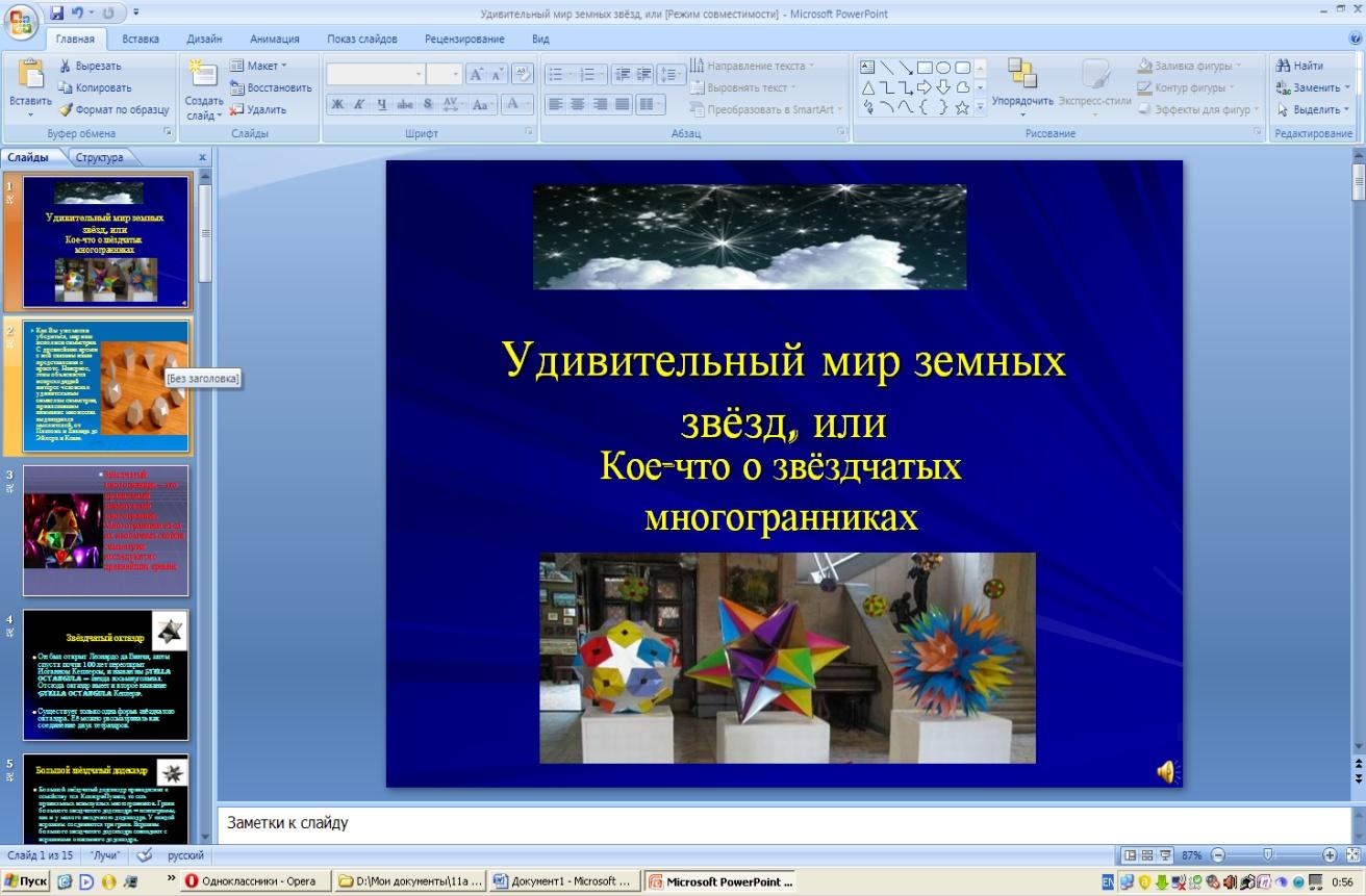 hello_html_171fa83.jpg