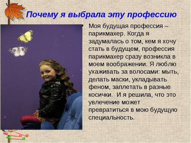 temu-son-sochinenie-na-temu-chto-ya-hochu-ot-zhizni-tatarov-prezentatsiya