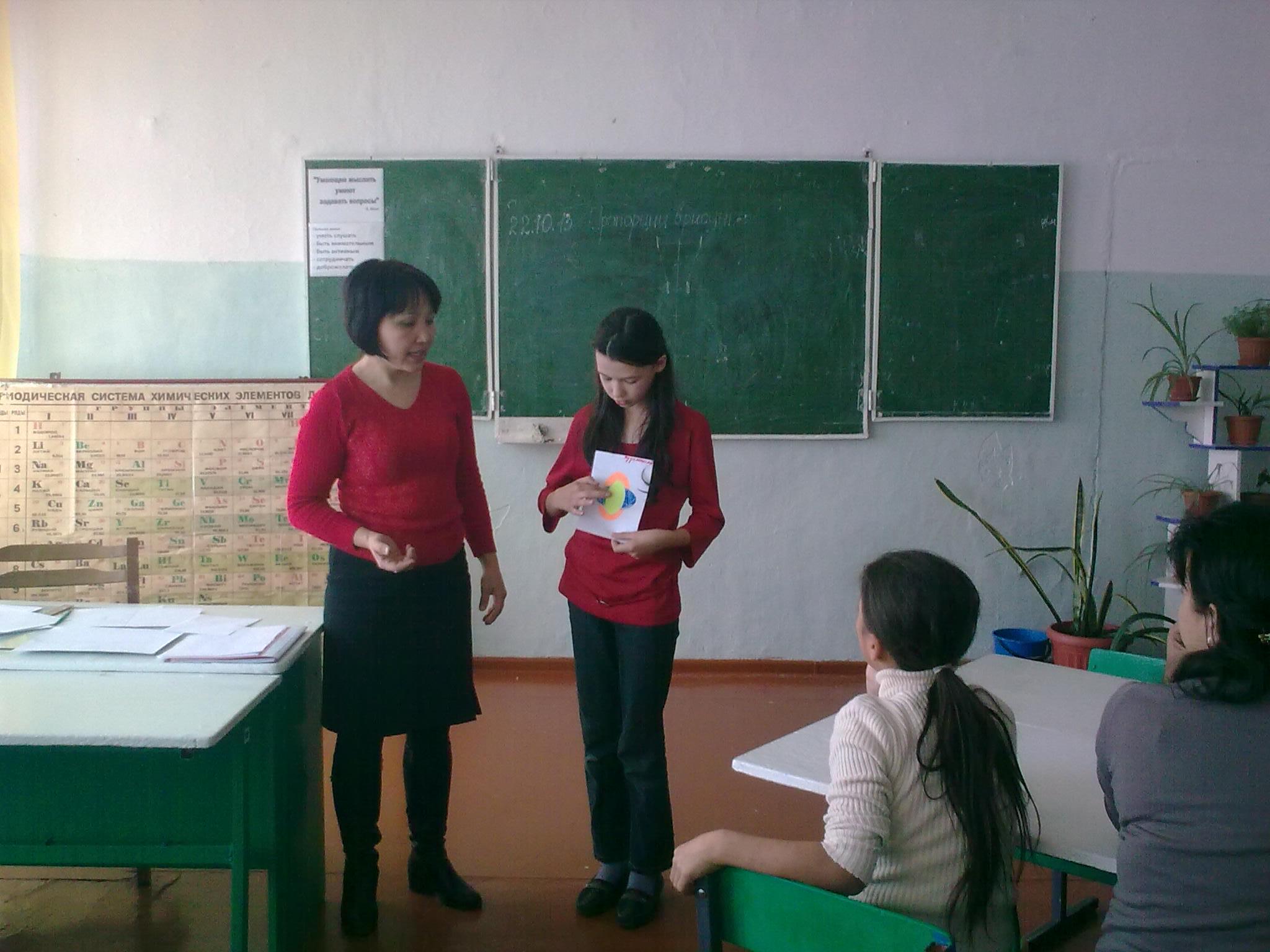 C:\рабочий стол\доказат. база\Гульгизе Азыкановне\Фото4665.jpg