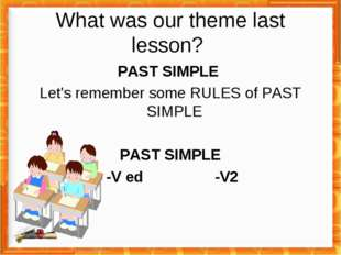 What was our theme last lesson? PAST SIMPLE Let's remember some RULES of PAST