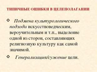 ТРАДИЦИОННЫЕ ПЕДАГОГИЧЕСКИЕ ТЕХНОЛОГИИ ФОРМИРУЮЩАЯ ТЕХНОЛОГИЯ (традиционное