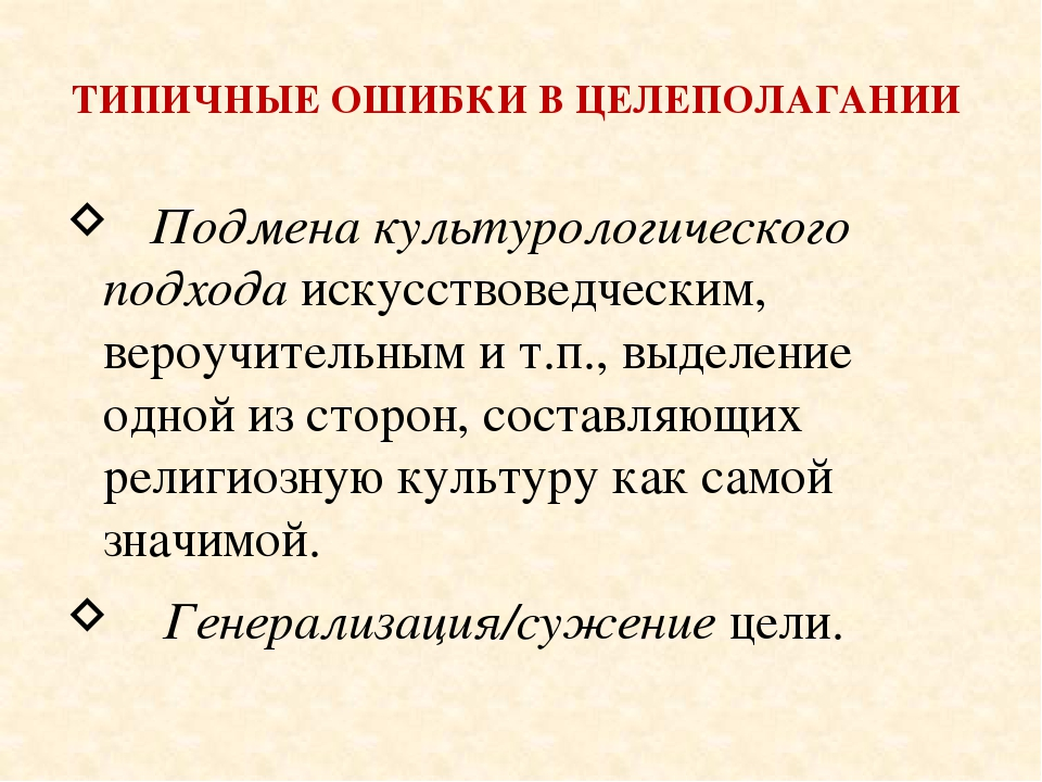 ТРАДИЦИОННЫЕ ПЕДАГОГИЧЕСКИЕ ТЕХНОЛОГИИ ФОРМИРУЮЩАЯ ТЕХНОЛОГИЯ (традиционное...