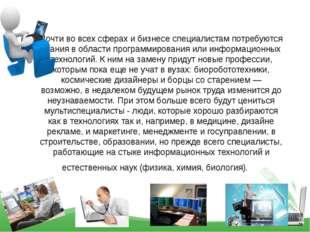 Ресурсы http://easyprog.ru/ http://hourofcode.com/ru http://kufas.ru/arch1/in
