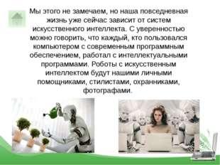 Что такое программирование на самом деле?  Программирование - это когда ты о