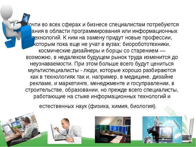 Ресурсы http://easyprog.ru/ http://hourofcode.com/ru http://kufas.ru/arch1/in...