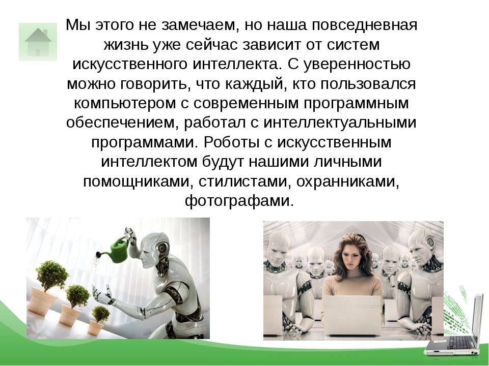 Что такое программирование на самом деле?  Программирование - это когда ты о...
