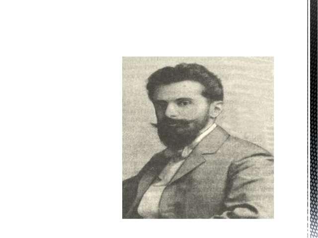 Д.А. Топуридзе