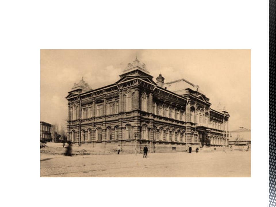 Здание фельдшерско-акушерской школы