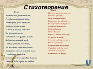 Картины Лермонтова Автопортрет Лермонтова