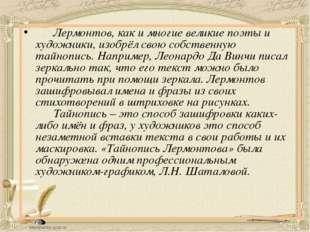 Источники: http://lermontov.niv.ru/lermontov/kavkaz/vid.htm http://ru.wikisoa