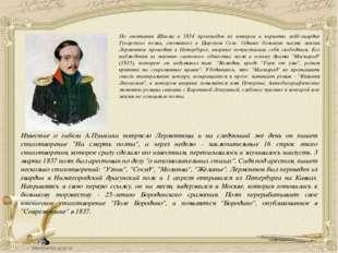 Во время кавказской ссылки познакомился с декабристами, тоже отбывавшими зде