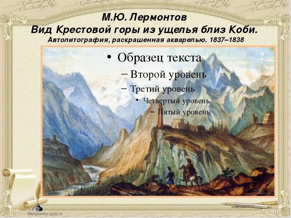 Одной из картин на военную тему явилось полотно «Перестрелка в горах Да...
