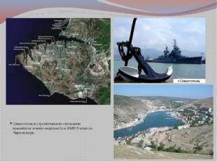 Севастополь в стратегическом отношении важнейшая военно-морская база ВМФ Росс