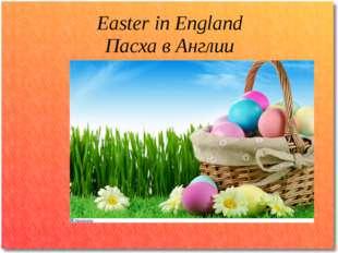 Easter in England Пасха в Англии Заголовок