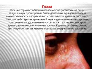 Полость рта Полость рта, являющаяся начальным отделом ЖКТ, достойна отдельног