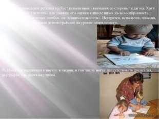 15. В школе поведение ребёнка требует повышенного внимания со стороны педаго