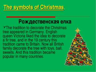 The symbols of Christmas. Рождественская елка The tradition to decorate the C