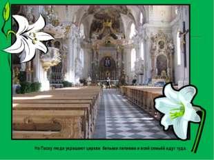 На Пасху люди украшают церкви белыми лилиями и всей семьёй идут туда.