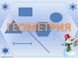 zhіgajloe@mail.ru Рабочая страница zhіgajloe@mail.ru