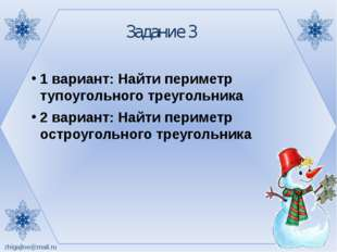 Интернет-ресурсы: Снежинка http://img0.liveinternet.ru/images/attach/c/4/80/