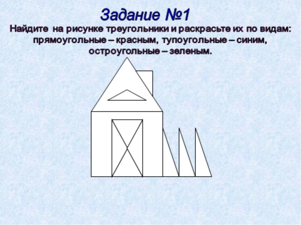 + 739 - +++ = 679 zhіgajloe@mail.ru Рабочая страница zhіgajloe@mail.ru