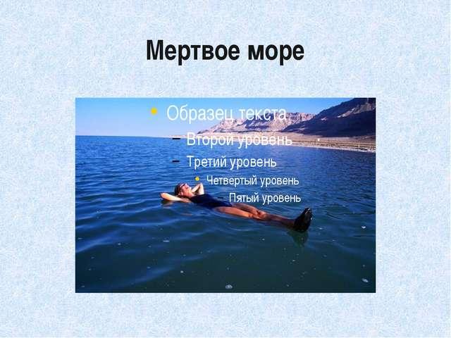 Суда, способные плавать под водой, называют подводными, а все остальные — над...