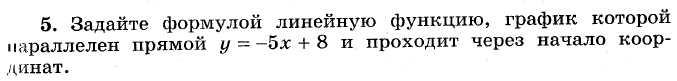 hello_html_ff6add3.jpg