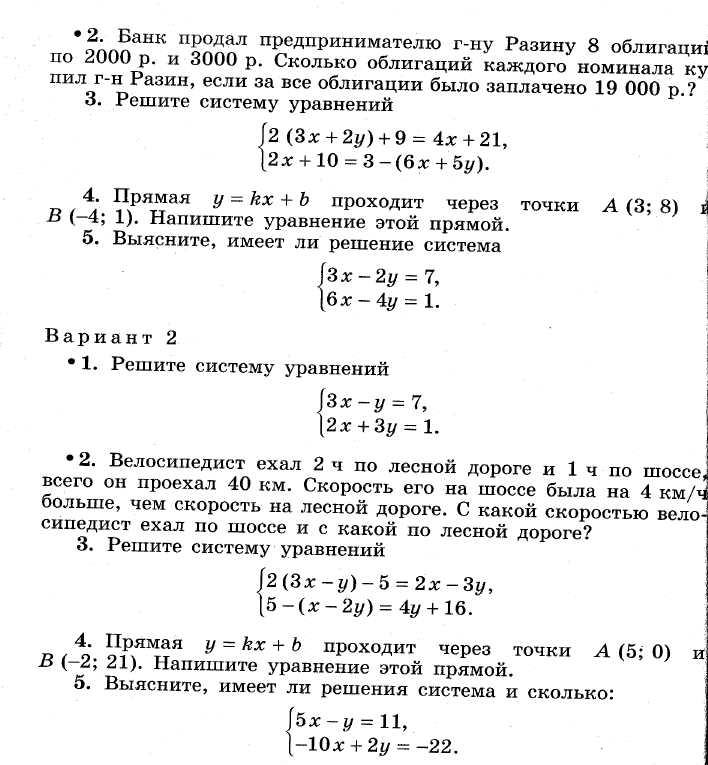 рабочая программа по алгебре класс Макарычев hello html m111adfc jpg