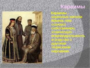 Караимы Караимы - коренные жители Крыма, они сознают собственную этническую