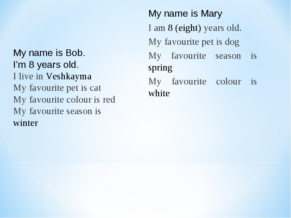 My name is Bob. I'm 8 years old. I live in Veshkayma My favourite pet is cat...