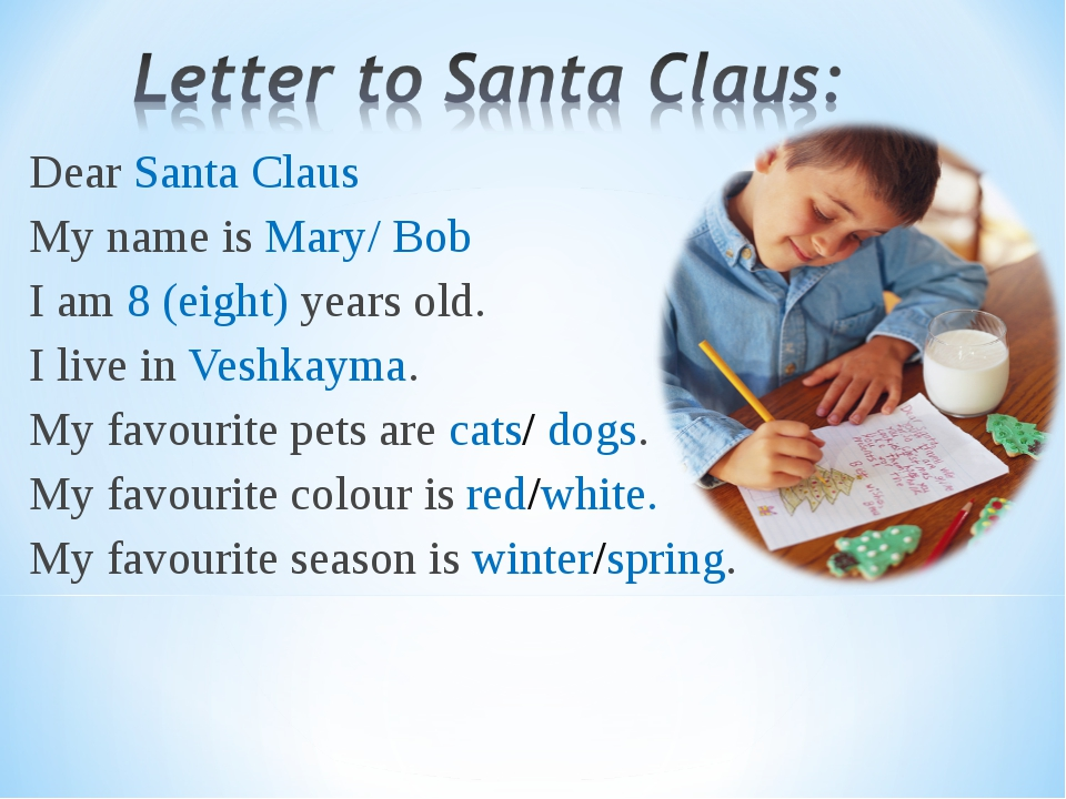 Dear Santa Claus My name is Mary/ Bob I am 8 (eight) years old. I live in Ves...