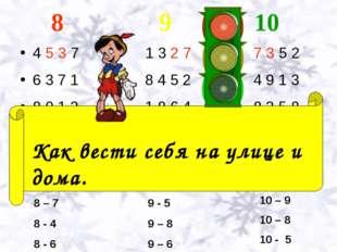 8 9 10 4 5 3 7 1 3 2 7 7 3 5 2 6 3 7 1 8 4 5 2 4 9 1 3 8 0 1 2 1 8 6 4 8 2 5