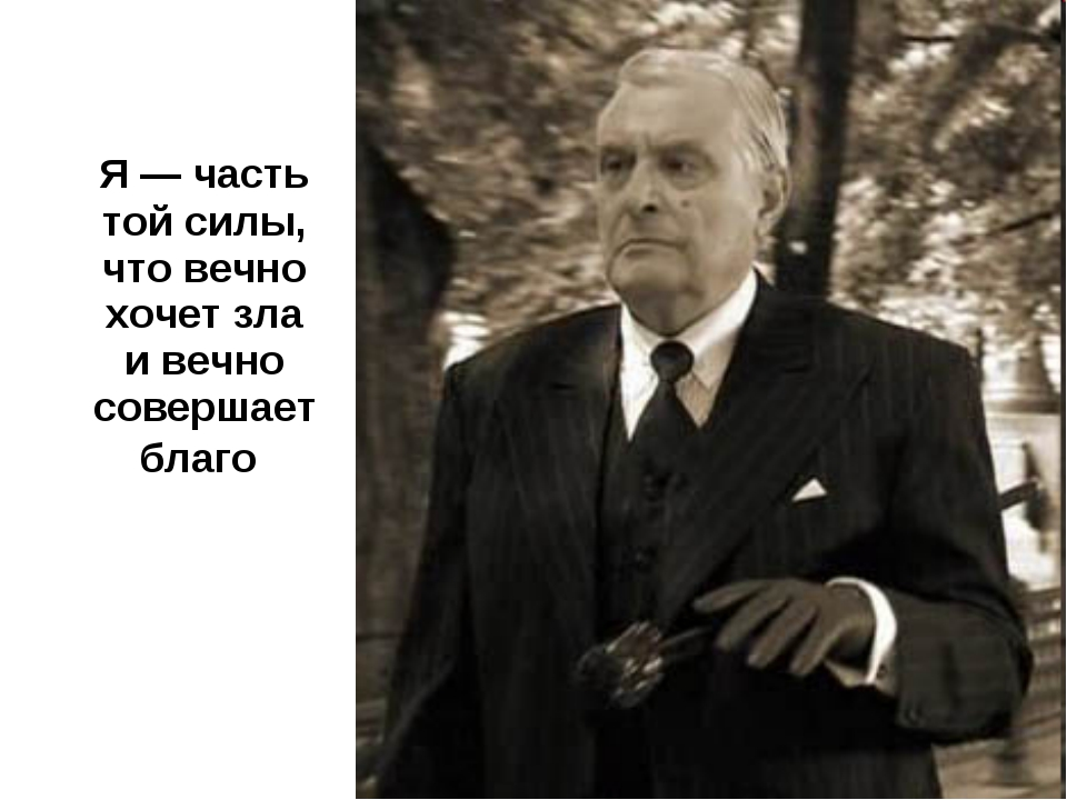 https://fs00.infourok.ru/images/doc/186/213328/img8.jpg