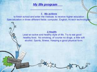 My life program My actions to finish school and enter the Institute. to rece