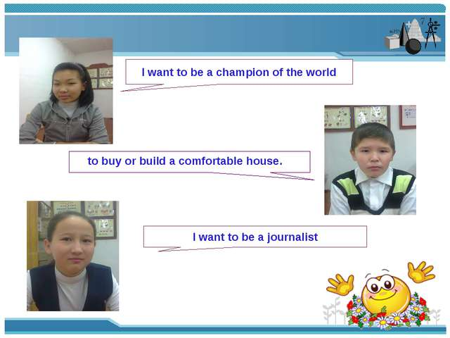 I want to be a champion of the world to buy or build a comfortable house. I w...