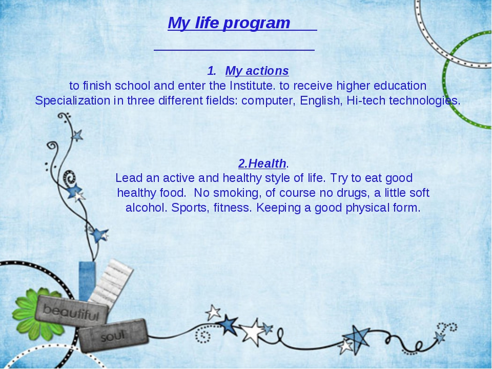 My life program My actions to finish school and enter the Institute. to rece...