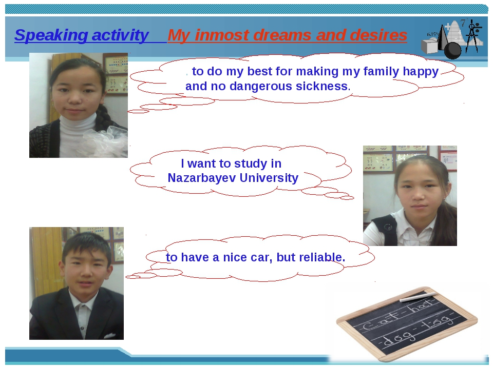 Speaking activity My inmost dreams and desires I want to study in Nazarbayev...