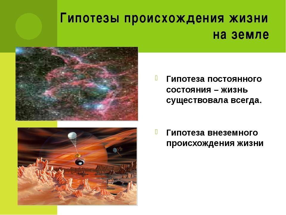 Живое вещество планеты 2,5 млн. видов 3 группа