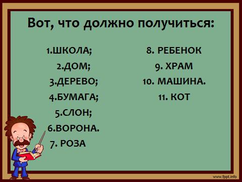 hello_html_1c719b80.png